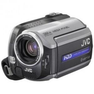 Camescope JVC EVERIO GZ-MG 150E